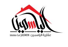 Annonces Le Jasmin immobilière