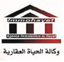Annonces Agence Al Hayet عقارية الحي�...