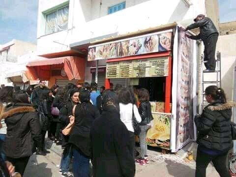 بيع مطعم في وسط مدينة حمامات