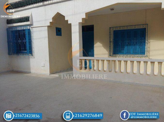 Réf1172: Une maison de 3 pièces à Cité Nakhla Bizerte