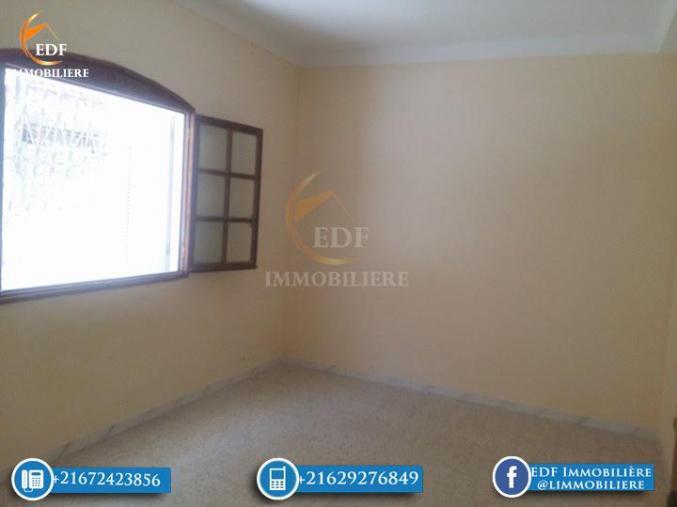 Un appartement 4 pièces a vendre à Oued Elmarj Bizerte