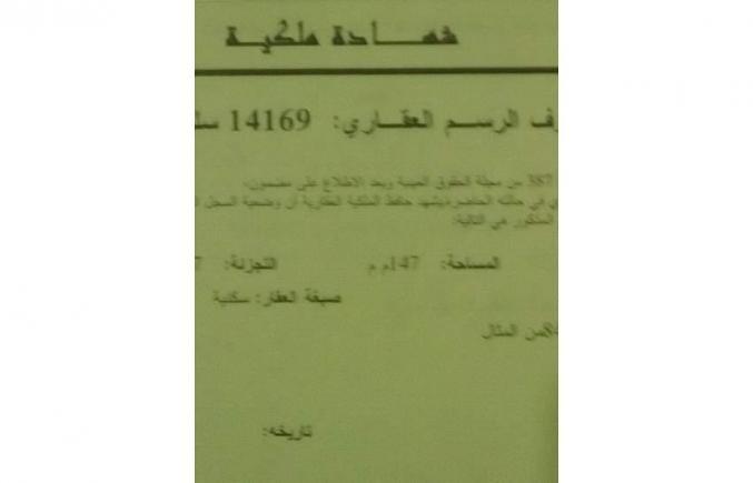 للبيع منزل بحي الياسمين