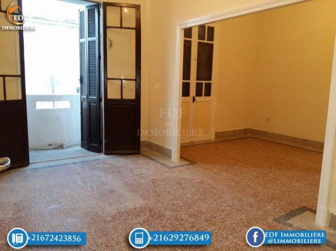 Un appartement usage bureautique au centre ville Bizerte