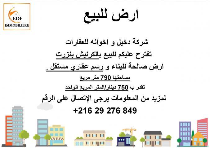 Un terrain de 790 m² à Corniche Bizerte