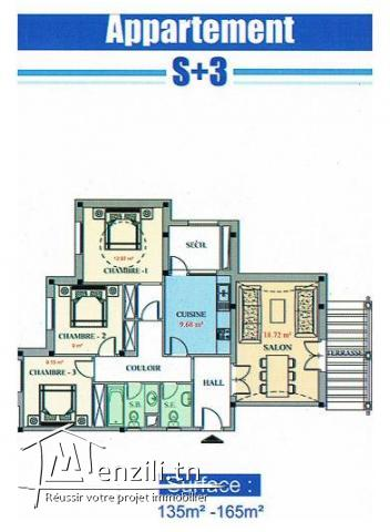 APPARTEMENT RACHED G13