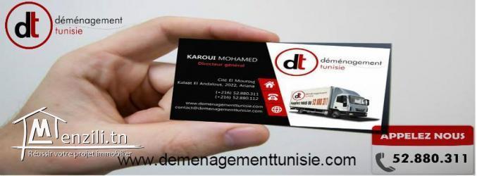 DT Déménagement Tunisie