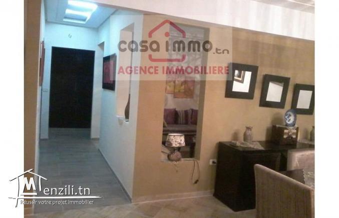 A vendre coquette villa S+4 sur un terrain de 244 m²