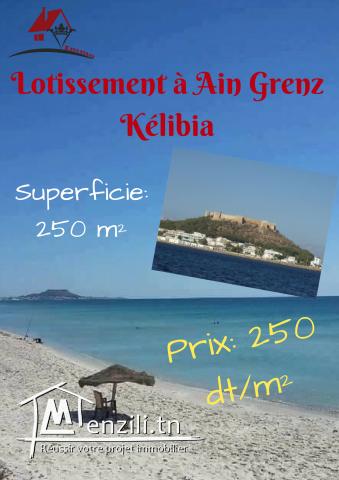 un lotissement à  Ain Grenz  Kélibia à côté de la plage