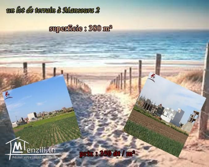 قطعة أرض في المنصورة 2