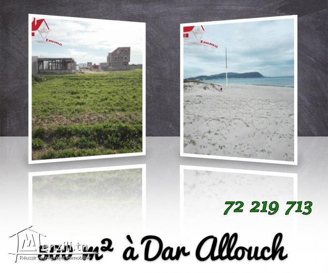 500 m² à Dar Allouch