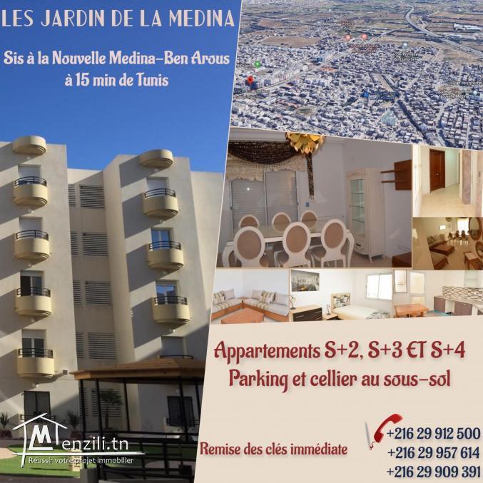 Appartement s 2 à la nouvelle medina 3