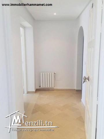 Appartement Yasmine