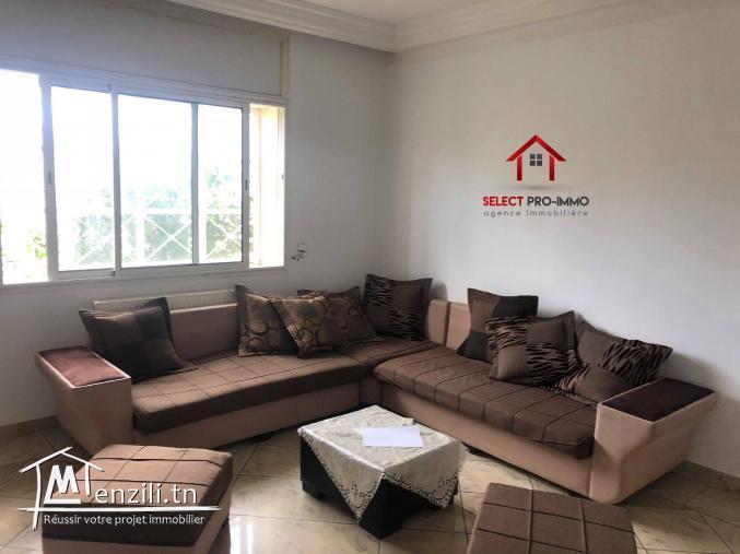 Appartement S+1 meublé à Jasmin – NLA1073