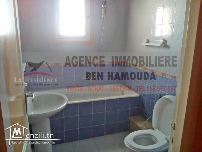 REF: LM32/ Bel Appartement à Bhira Bizerte.