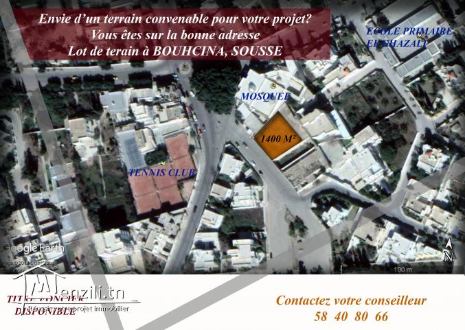 Un lot de terrain à vendre à BOUHCINA SOUSSE