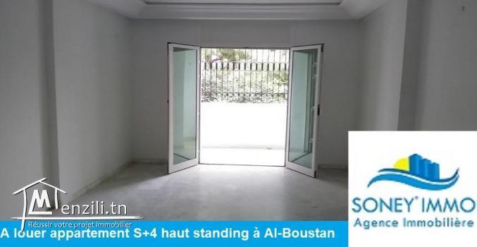APPARTEMENT S + 4 À LOUER À EL-BOUSTAN