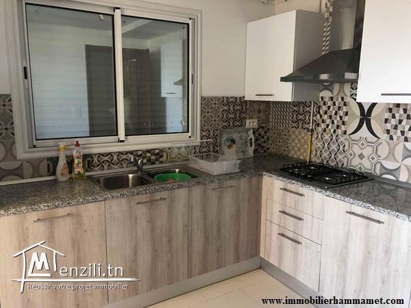 Appartement Lamis à Nabeul