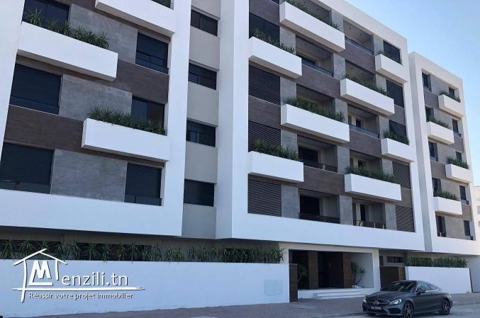 résidence LOFT 51 à coté de la clinique soukra