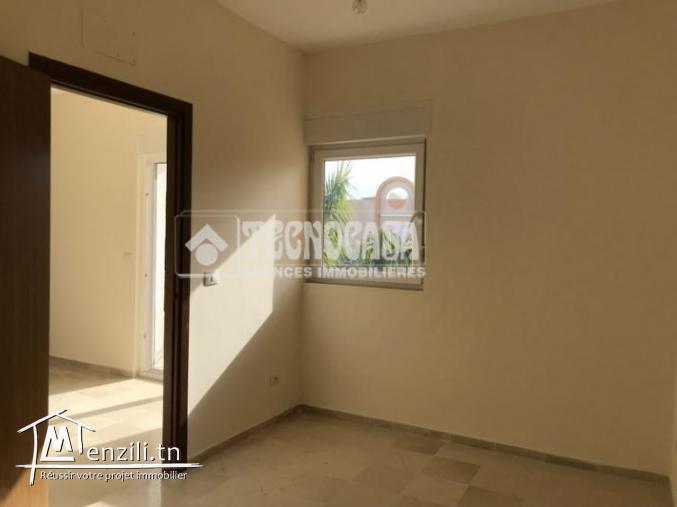 À Vendre - S+1 de 45 m² à Chott Meriam