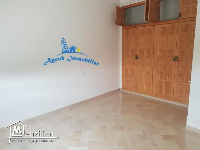 Appartement Rihab