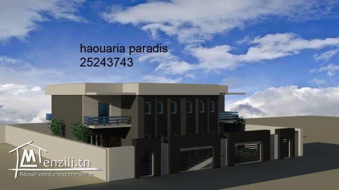 دار في طور البناء قريب للبحر الشاطىء القبلي 25243743
