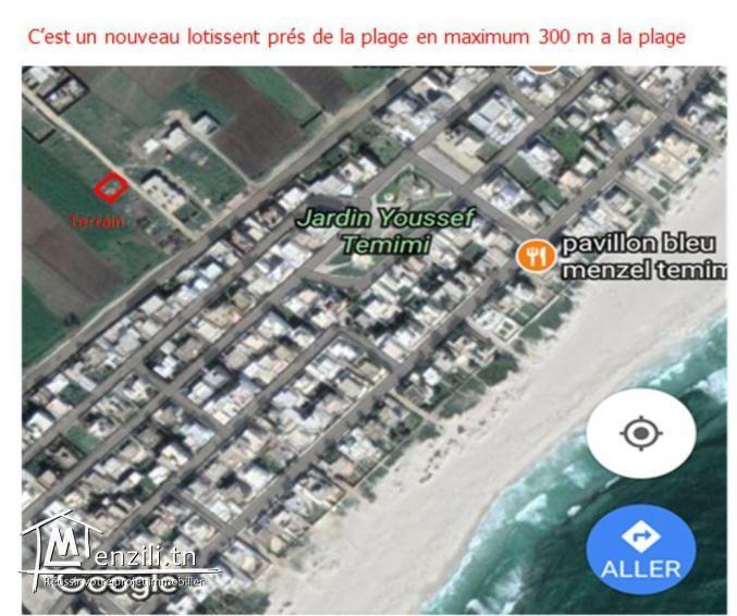 Terrain à vendre à la plage de Menzel Temime