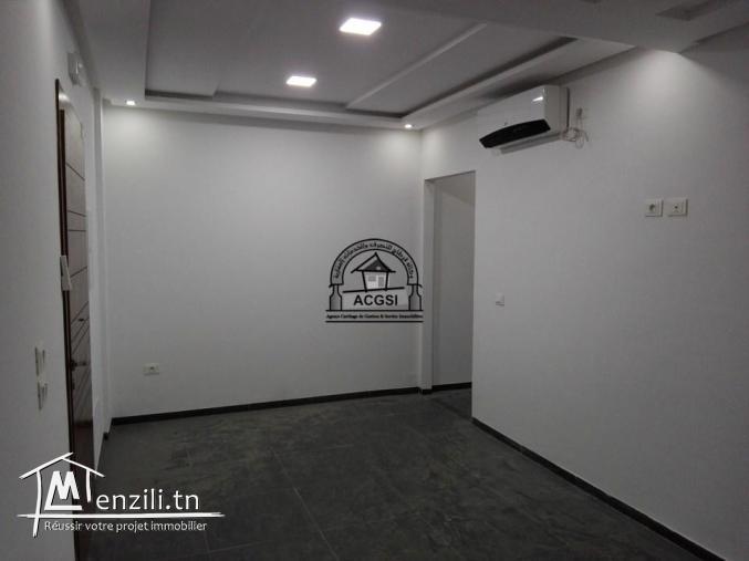 Ce bureau à vendre à Monastir centre