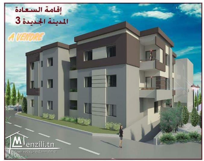 S1 Neuf Chez Promoteur La Nouvelle Medina