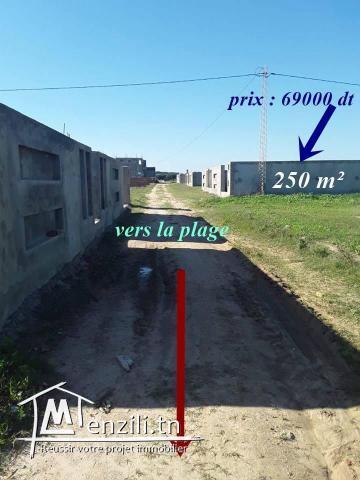à vendre terrain clôture et vue sur mer à dar allouche