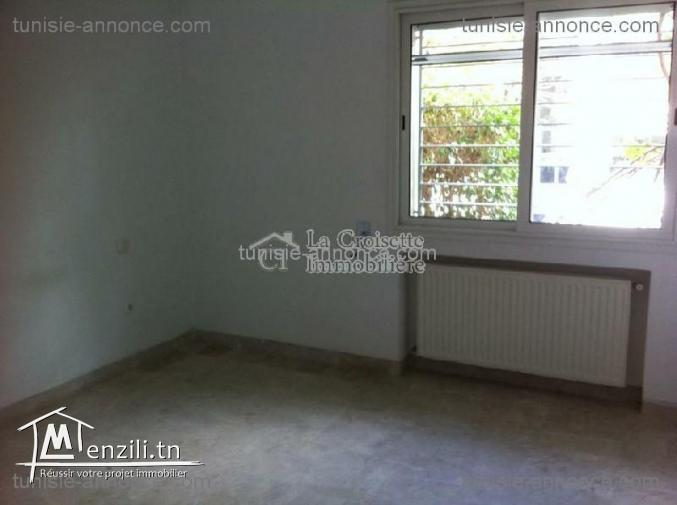 Un appartement au lac 2 ref m452