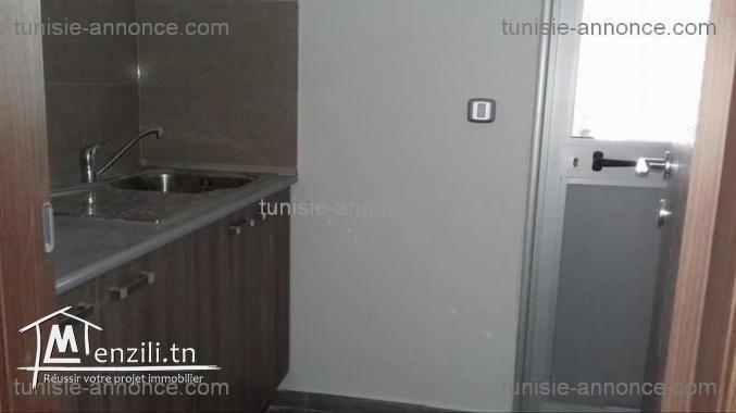 Un appartement à usage bureautique ref al2005