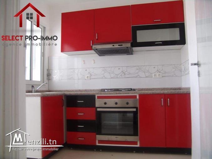 Appartement S+1 à Hammamet Nord – NLA124