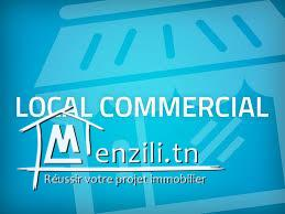 Local commercial à Ain Zaghouan nord ref MCL0013
