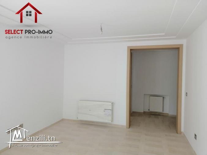 Appartement S+2 de 135 m² à AFH Mrezgua – NV1066
