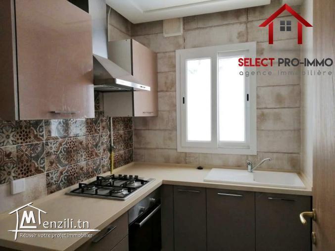 Appartement S+1 de 79 m² à AFH Mrezgua – NV1065