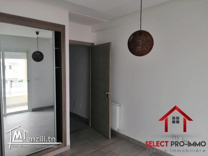 Appartement S+2 à AFH – NLA062