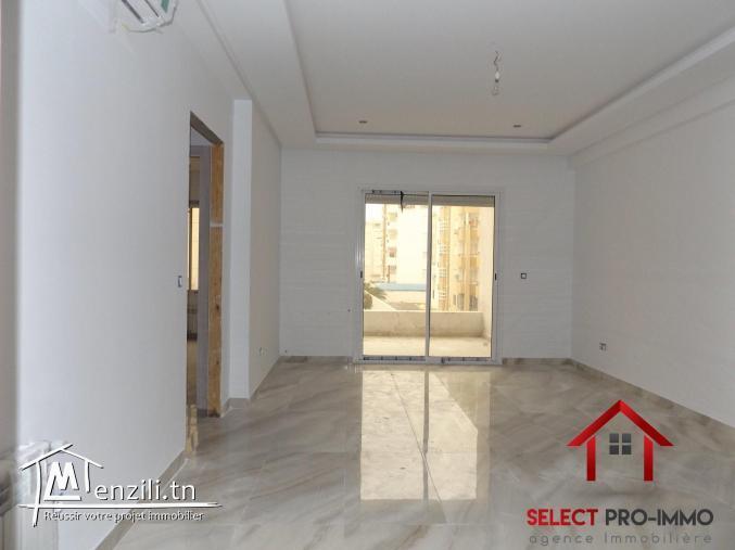 Appartement S+1 de 56 m² à AFH Mrezgua