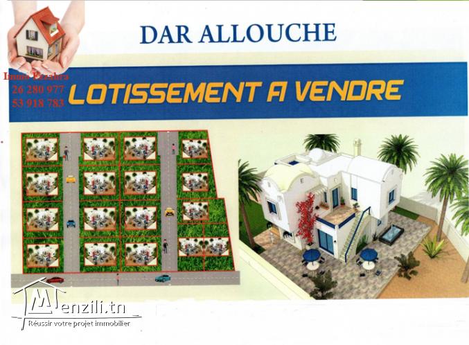 *** lotissement Dar Allouch à 40 MD ***