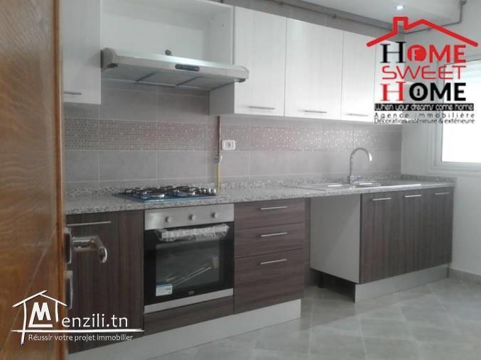 Appartement El Marah