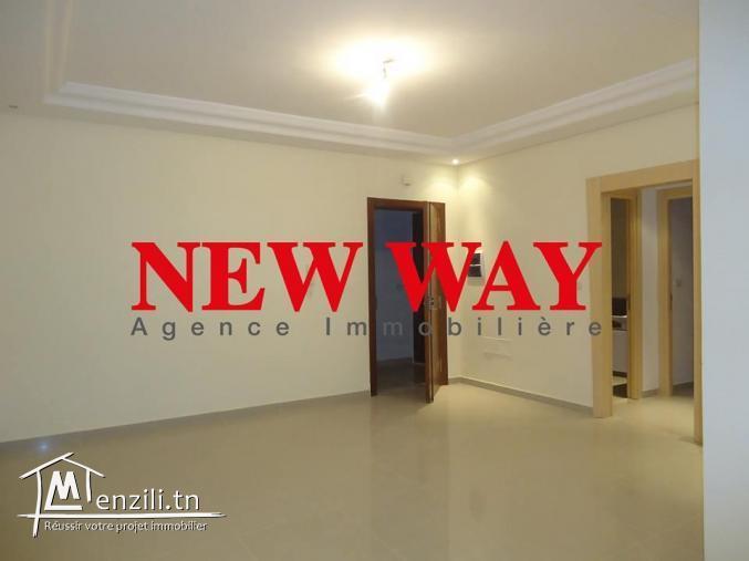 Appartement (S+2) à Bouhsina au rez de chaussée avec jouissance privatif