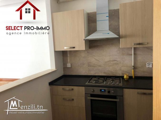 Appartement S+2 à AFH Mrezgua – NLE045