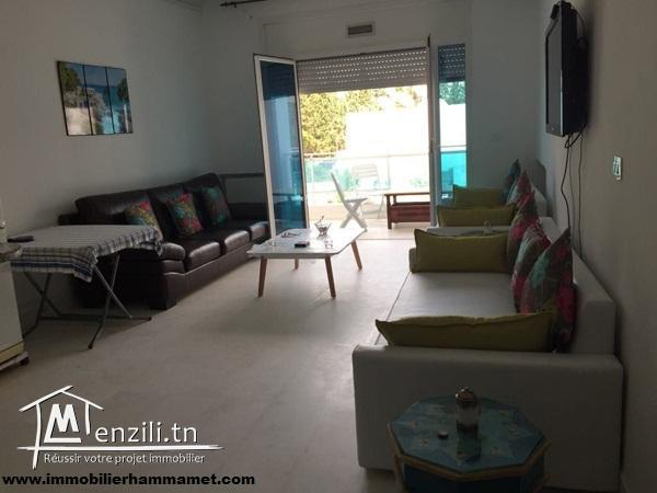 Appartement Sofia à Hammamet