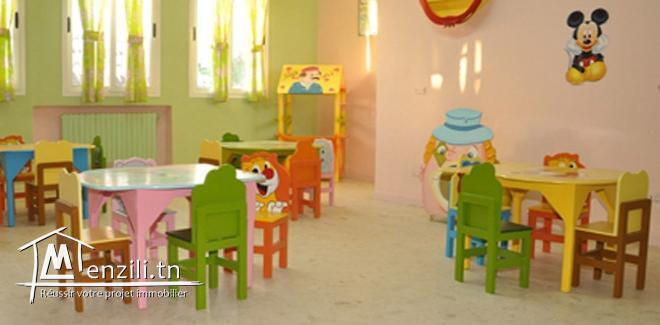 jardin d'enfant REF MCL0035
