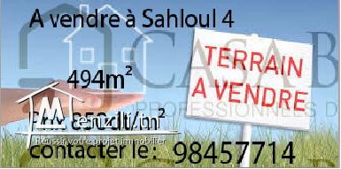 A vendre un terrain à Sahloul