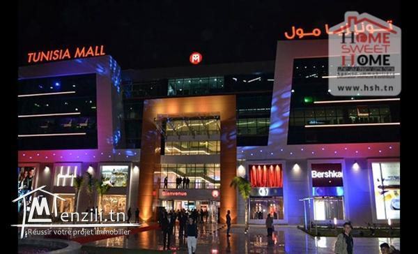 Boutique Tunisia Mall