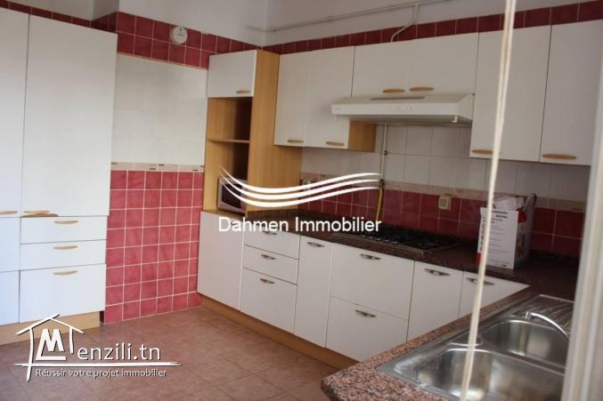 Spacieux appartement Meublé/Sans Meubles pour la location