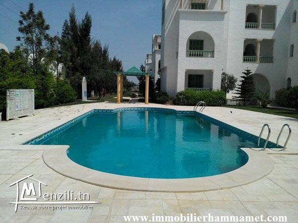 Appartement Salma à Yasmine Hammamet