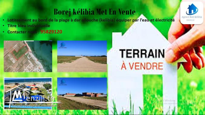 terrain à vendre à dar allouch kelibia 95829120