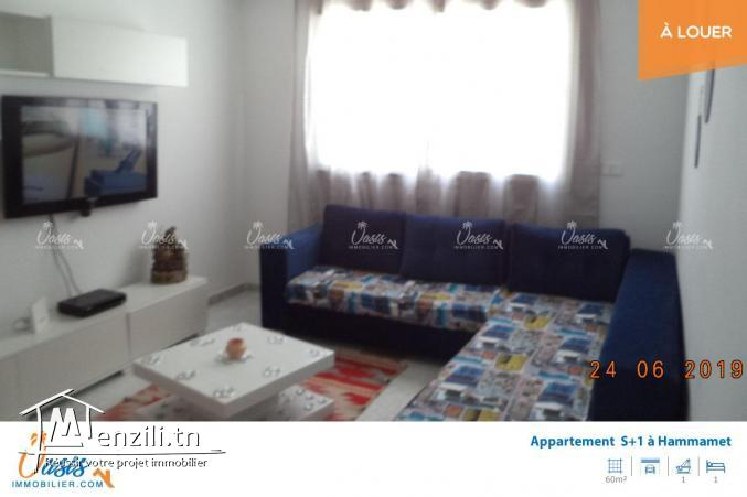 Appartement taher ref 977