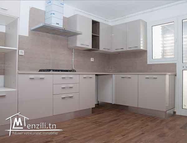 Résidence Safa 2  (S+2 , 113 m²)
